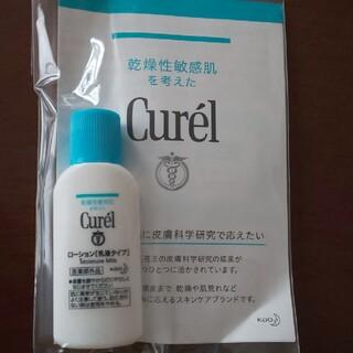 キュレル(Curel)のキュレル ローションB  乳液タイプ(乳液/ミルク)