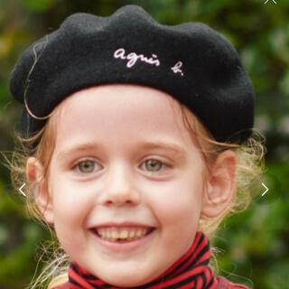 agnes b. - アニエスベー ベビー ベレー帽 T0