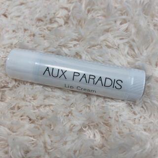 オゥパラディ(AUX PARADIS)のオウパラディ リップクリーム(リップケア/リップクリーム)