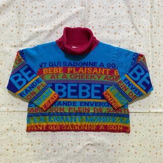 ベベ(BeBe)のBEBE べべ カラフル ハイネック セーター ☆ 110 ウール(ニット)