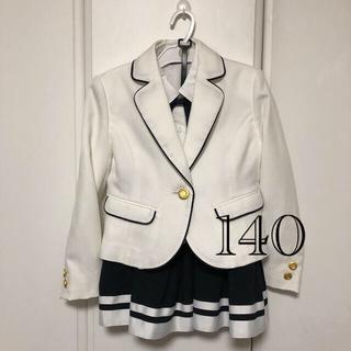 キャサリンコテージ(Catherine Cottage)のキャサリンコテージスーツ上下&新品ブラウスセット*140*(ドレス/フォーマル)