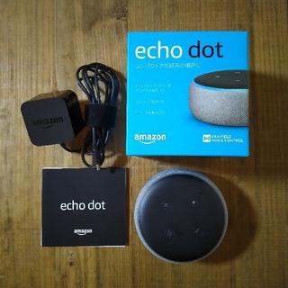 ECHO - アマゾンEcho Dot 第3世代 スマートスピーカー  Alexa ヘザー