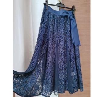 Rirandture - 新品スカート