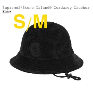 シュプリーム(Supreme)の Supreme®/Stone Island® Corduroy Crusher(ハット)