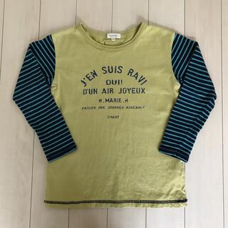 ハッシュアッシュ(HusHush)のHusHusH ハッシュアッシュ 長袖 ロンT 130cm(Tシャツ/カットソー)