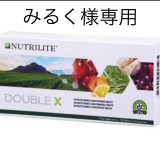 アムウェイ(Amway)のアメリカ製 海外版 アムウェイ ダブルX 62粒ずつ 賞味期限2022年 2月(ビタミン)