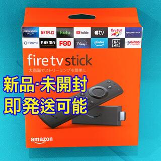 最新世代 fire tv stick【新品・未開封】(その他)