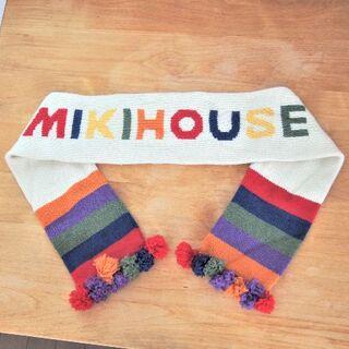 ミキハウス(mikihouse)のmikihouse ミキハウス 子供マフラー 未使用 (マフラー/ストール)