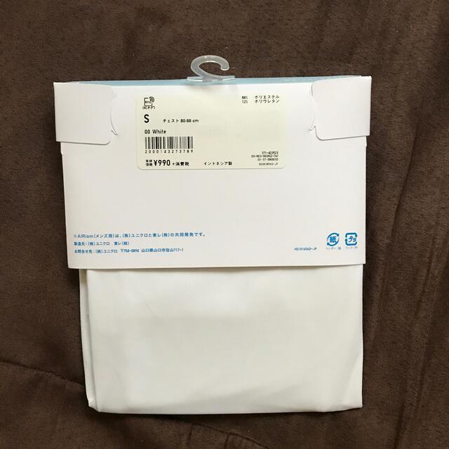 UNIQLO(ユニクロ)のエアリズム VネックT(半袖) メンズのトップス(Tシャツ/カットソー(半袖/袖なし))の商品写真