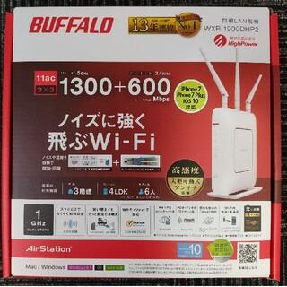 Buffalo - BUFFALO WXR-1900DHP2