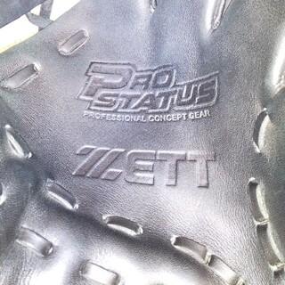 ゼット(ZETT)のゼット一般硬式用グローブ(セカンド用)(グローブ)