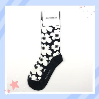 marimekko - マリメッコ❤ 定番柄ウニッコの靴下