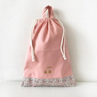 ボンポワン(Bonpoint)のリバティ フェリシテ・プチ あずきミルク 体操着袋 着替え袋(バッグ/レッスンバッグ)