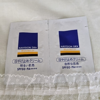 シセイドウ(SHISEIDO (資生堂))のナビジョン日焼け止めクリーム2袋(日焼け止め/サンオイル)