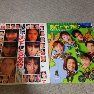 スマップ(SMAP)の1996年 明星 SMAP 雑誌 切り抜き 匿名配送(アート/エンタメ/ホビー)