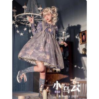 森ガール ゴスロリ クモリの雷 魔法少女豪華ドレスセット(衣装一式)