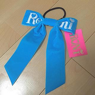 ロニィ(RONI)のRONI ビッグリボンゴム(その他)