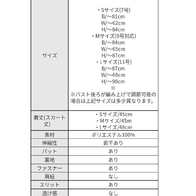 an(アン)のツーピース♡ドレス レディースのフォーマル/ドレス(ナイトドレス)の商品写真