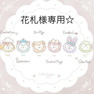 ダッフィー(ダッフィー)の花札様専用☆(ヘアゴム/シュシュ)