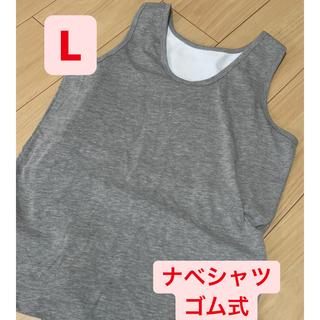 ナベシャツ(コスプレ用インナー)
