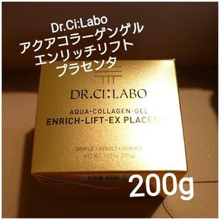 Dr.Ci Labo - ドクターシーラボ アクアコラーゲンゲル エンリッチリフトEX プラセンタ200g