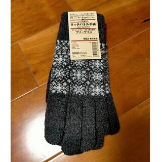 ムジルシリョウヒン(MUJI (無印良品))の月末値下げ新品送料込MUJI無印良品ウール混タッチパネル手袋フリーサイズ(手袋)