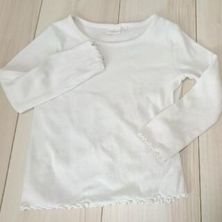 NEXT - next リブ長袖Tシャツ