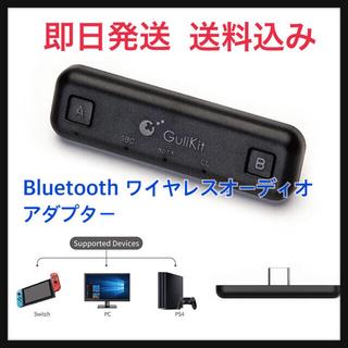 ニンテンドースイッチ(Nintendo Switch)のNintendo switch PS4 PC Bluetoothトランスミッター(その他)