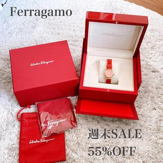 フェラガモ(Ferragamo)のフェラガモ レディース 腕時計 赤(腕時計)