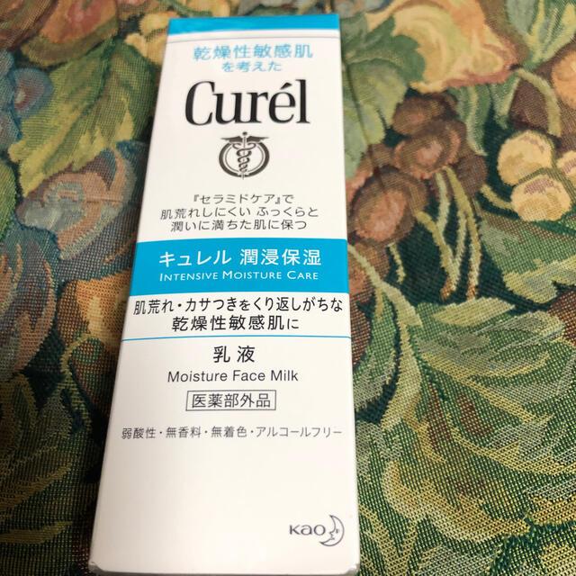 Curel(キュレル)のキュレル 乳液 120ml コスメ/美容のスキンケア/基礎化粧品(乳液/ミルク)の商品写真