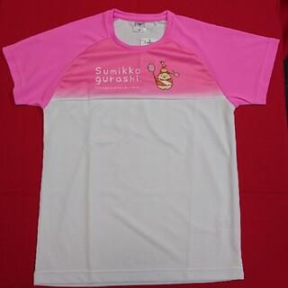 ミズノ(MIZUNO)の【すみっコぐらし】 バドミントン ミズノ Tシャツ XS(バドミントン)
