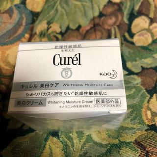Curel - キュレル 美白クリーム 40g