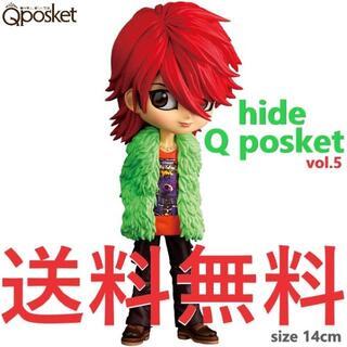 バンプレスト(BANPRESTO)のhide Q posket vol.5 ノーマルカラー ヒデ Aカラー(ミュージシャン)