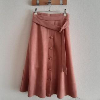 ヴィス(ViS)のvisのスカート(ロングスカート)