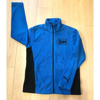 プーマ(PUMA)の【はなや様専用】プーマ フリースジャケット ブルー 150センチ(ジャケット/上着)