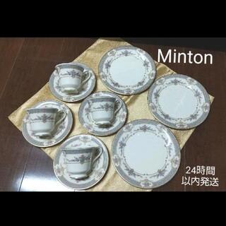 ミントン(MINTON)のMinton ミントン ペルシアンローズ カップ&ソーサー ケーキ皿セット(食器)
