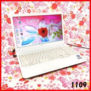 NEC - NEC白PC♪Corei5♪SSD♪ノートパソコン本体♪Windows10