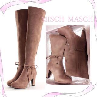 ミッシュマッシュ(MISCH MASCH)のMISCHMASCH 2wayロングブーツ(ブーツ)
