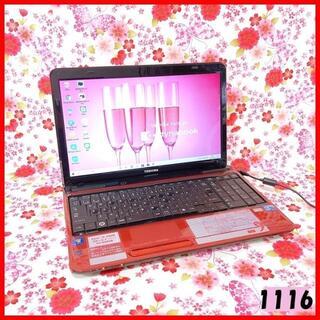 トウシバ(東芝)のノートPC♪Corei5♪新品SSD♪ブルーレイ♪Office♪Win10(ノートPC)