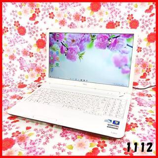 エヌイーシー(NEC)の可愛いホワイト♪Corei5♪新品SSD搭載♪オフィス♪Windows10(ノートPC)