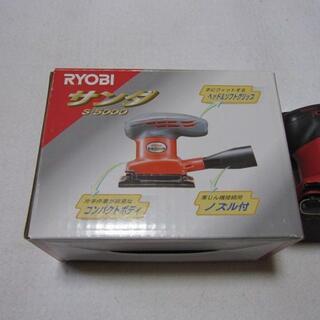 リョービ(RYOBI)の🔲リョウビ・サンダ(電動ヤスリ)S-5000(その他)
