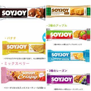 オオツカセイヤク(大塚製薬)の大塚製薬 SOYJOI(ソイジョイ) アソートパック 7本(ダイエット食品)