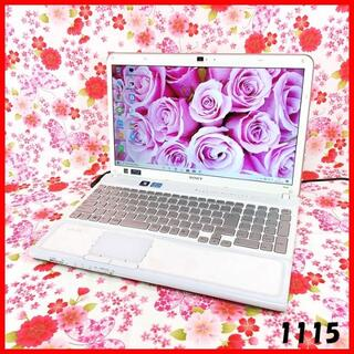 ソニー(SONY)の【光るキーボード】Corei5♪新品SSD♪オフィス♪Windows10(ノートPC)