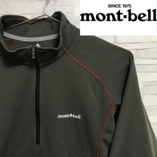 モンベル(mont bell)のmontbell モンベル スウェット ハーフジップ L(スウェット)