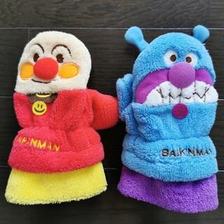 バンダイ(BANDAI)のアンパンマン・バイキンマン 子ども用手袋(手袋)