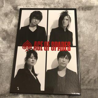 エグザイル(EXILE)のWILD TRIBE スペシャルパッケージ(ミュージック)
