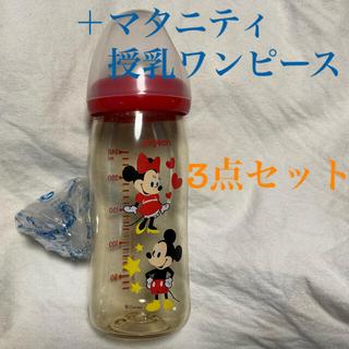 ピジョン(Pigeon)のミッキー哺乳瓶 母乳実感 乳首Mサイズ1個 マタニティワンピース(哺乳ビン)