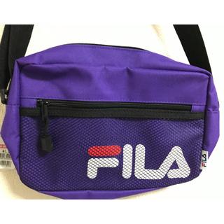 フィラ(FILA)のFILA フィラ☆斜めがけバッグ☆新品(ショルダーバッグ)