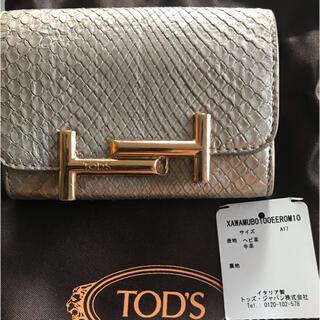 TOD'S - トッズ パイソンコンパクトウォレット ゴールド系