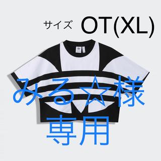 adidas - 新品60%off adidas originals Tシャツ OT(XL)サイズ
